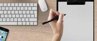 Как написать сопроводительное письмо к резюме